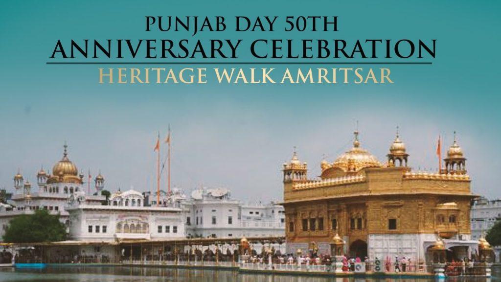 punjab-day-50th-anniversary-celebration-full-event-heritage