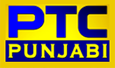 PTC Punjabi Canada, Canada News, punjabi news canada, brampton news