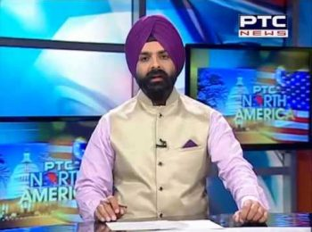 ptc-north-america-bulletin-ptc-punjabi-canada-dec-7-2016