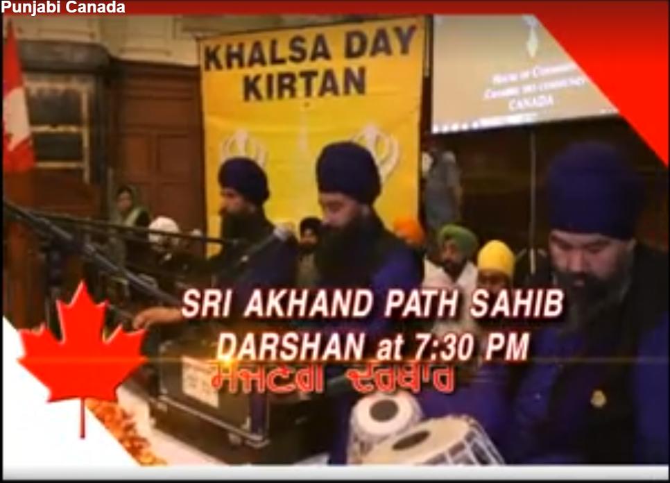 Watch live coverage on PTC Punjabi - PTC Punjabi Canada