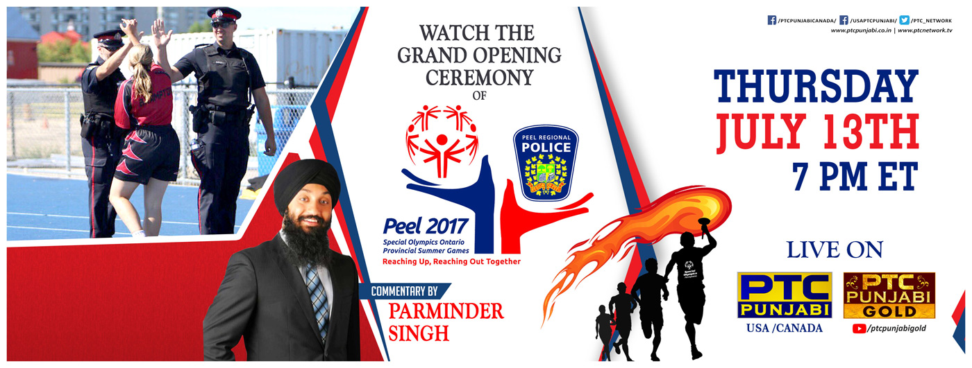 Peel-2017-special-olympics-Opening-poster