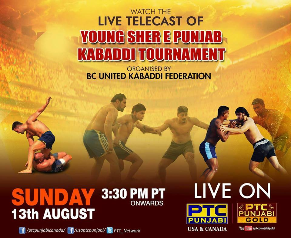 Ptc channel live telecast
