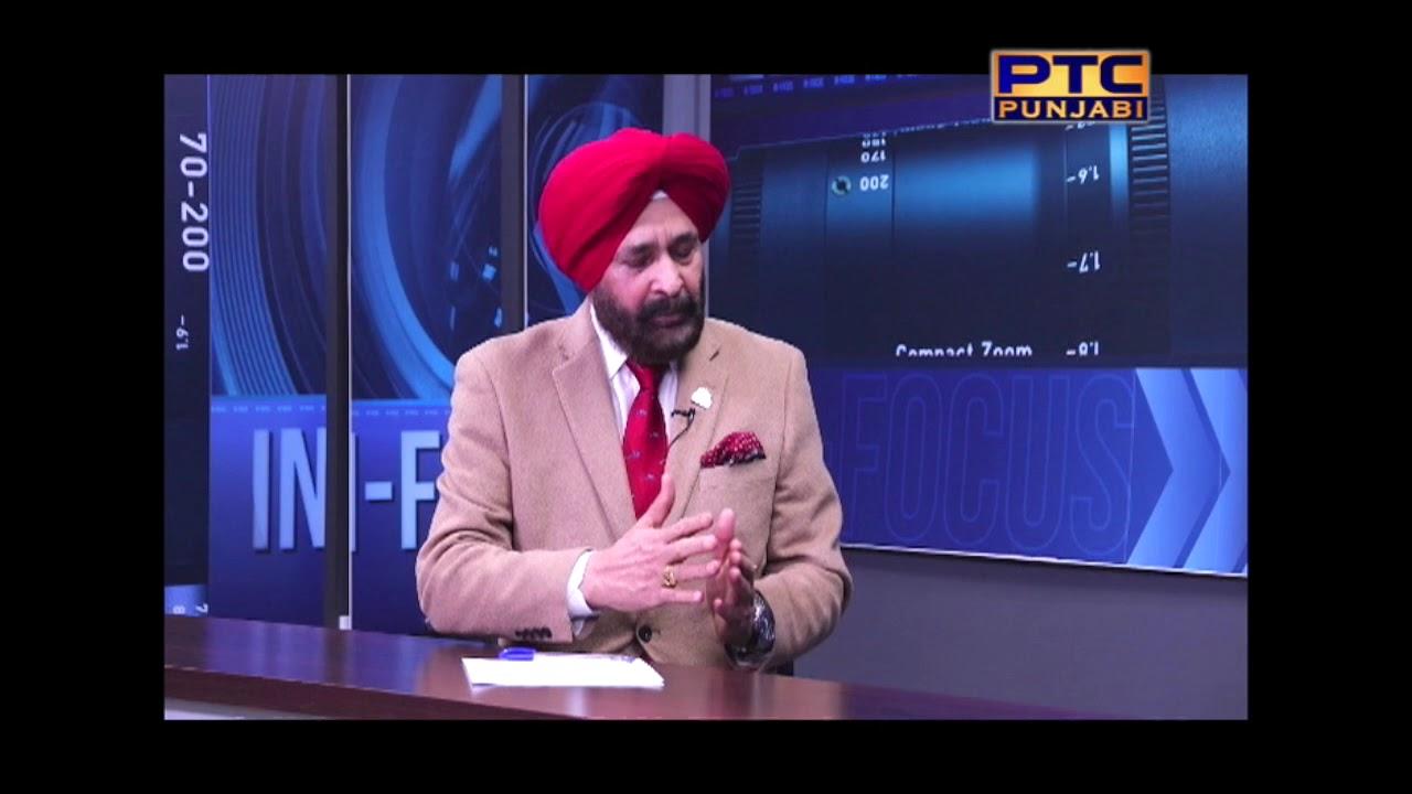 IN-Focus-239-Harinder-Malhi-MPP-Brampton