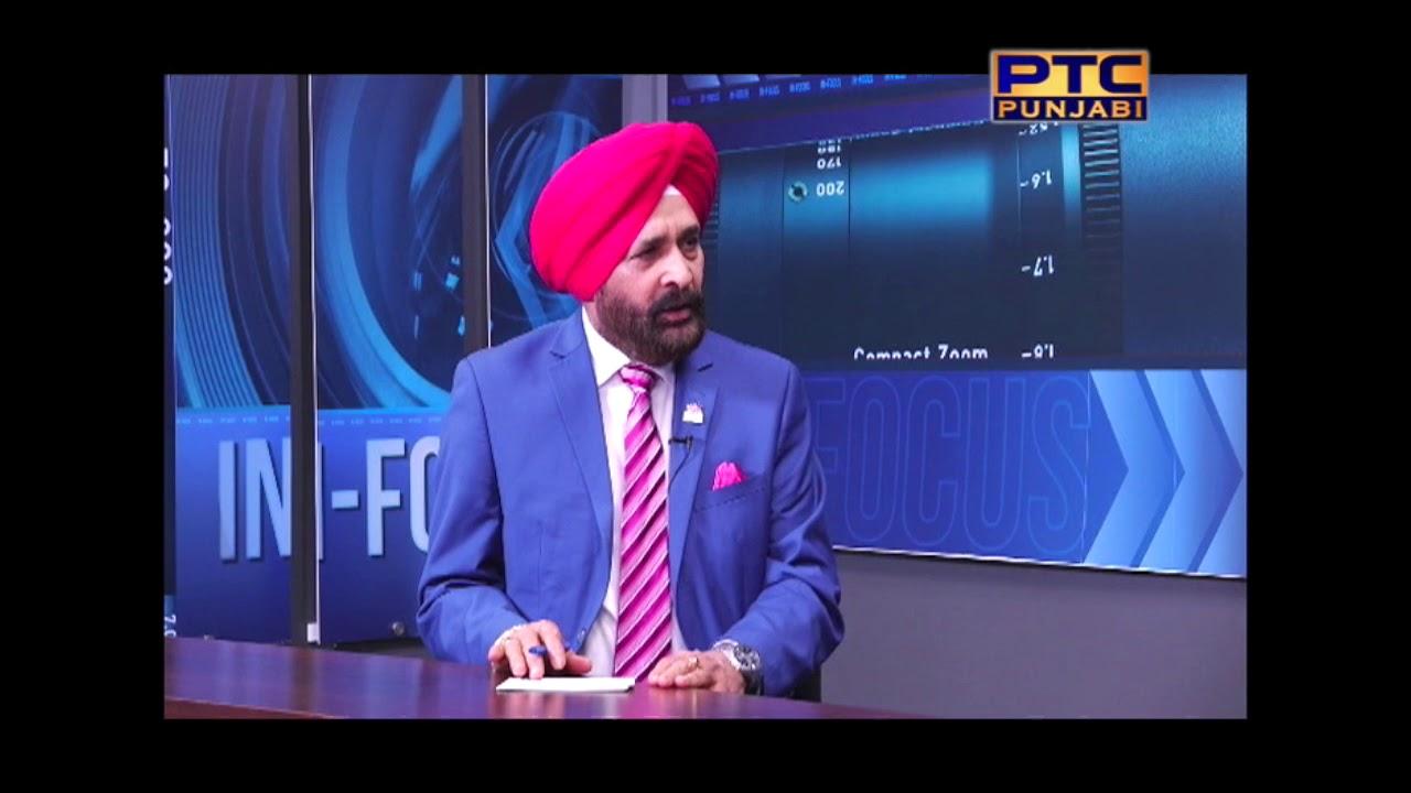 IN-Focus-241-Bhupinder-Singh-Bajwa-Founder-Jeevan-Jaanch-Sanstha