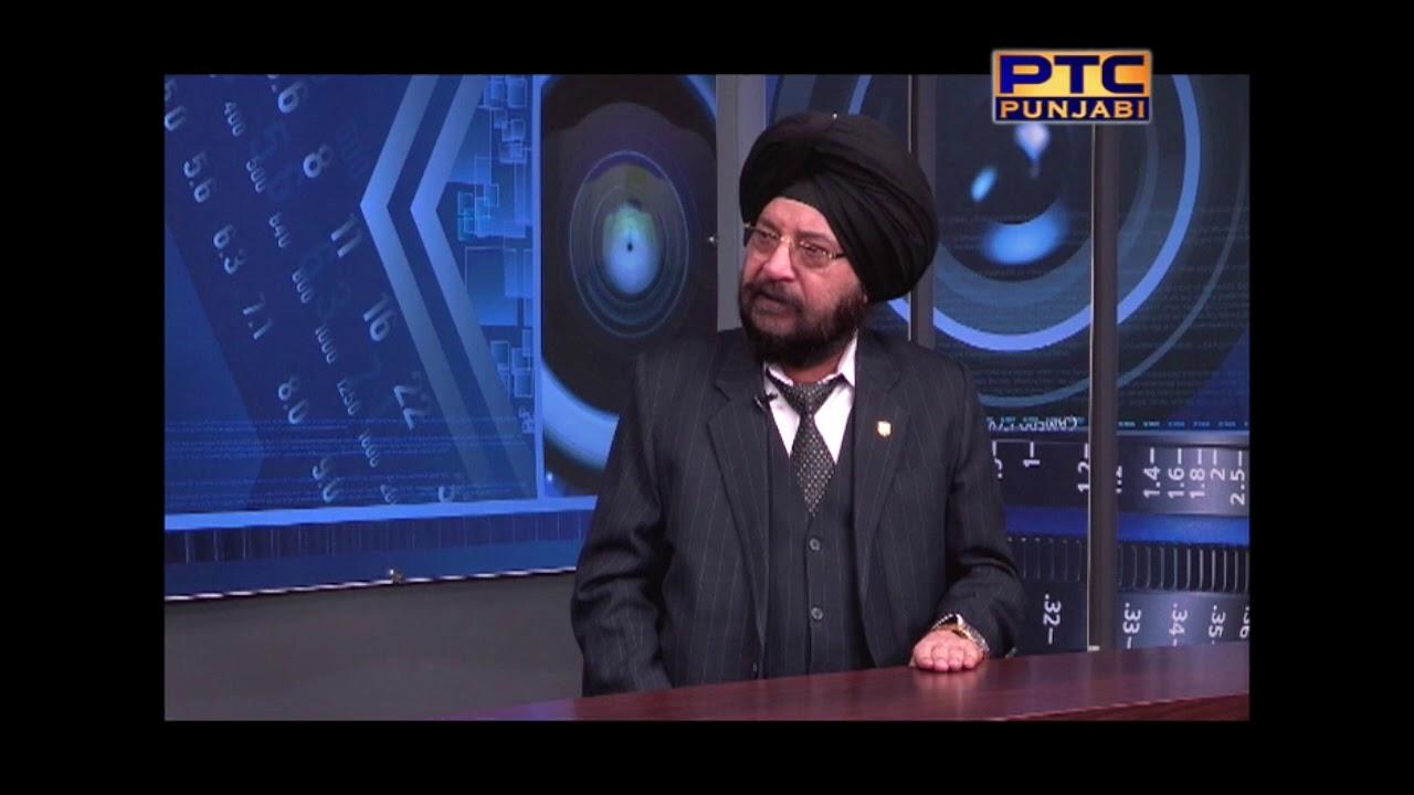 IN-Focus-Nirmal-Dhindsa-Econimist-Kanwaljeet-kanwal-Editor-in-chief-Watno-Paar-Punjabi
