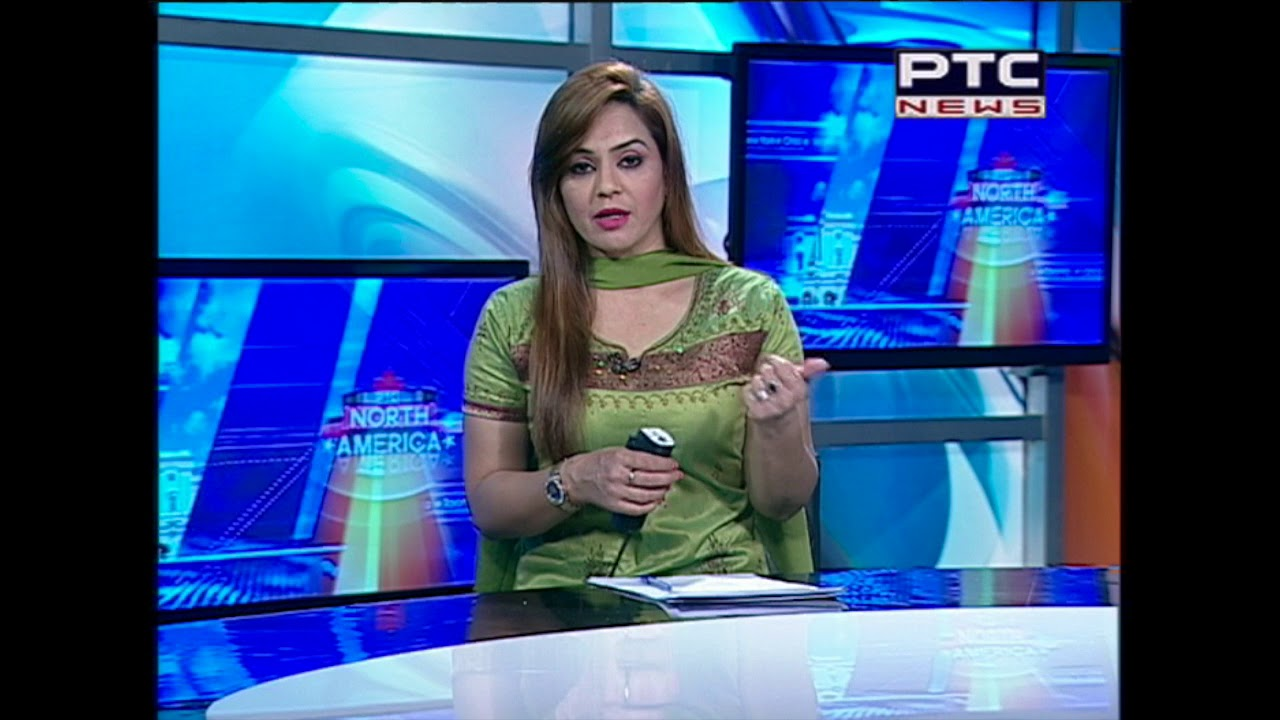 PTC North America Bulletin | PTC Punjabi Canada | Jan 13