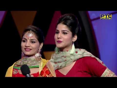Studio-Round-01-Miss-PTC-Punjabi-2017-Full-Episode-PTC-Punjabi