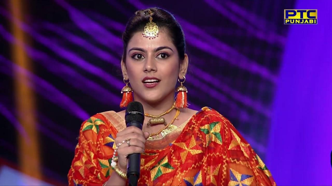 Studio-Round-02-Miss-PTC-Punjabi-2017-Full-Episode-PTC-Punjabi