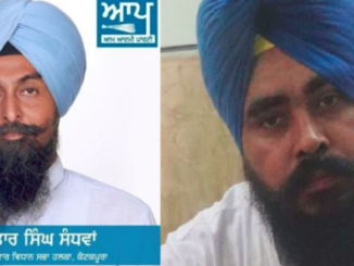 two aam aadmi party mlas deported from canada