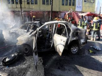 Sikh Community targeted in deadly blast in Afghan city