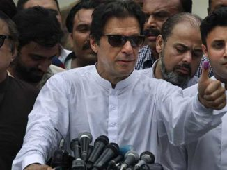 Former Cricketer Imran Khan Win Elections in Pakistan