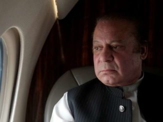 Nawaz Sharif shifted back to Adiala jail from hospital
