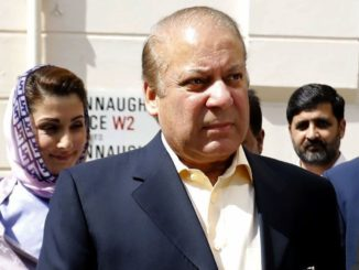 Sharif, Maryam unlikely to be shifted to rest house from jail: Report