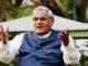Atal Bihari Vajpayee, Former PM And BJP Patriarch, Dies At 93