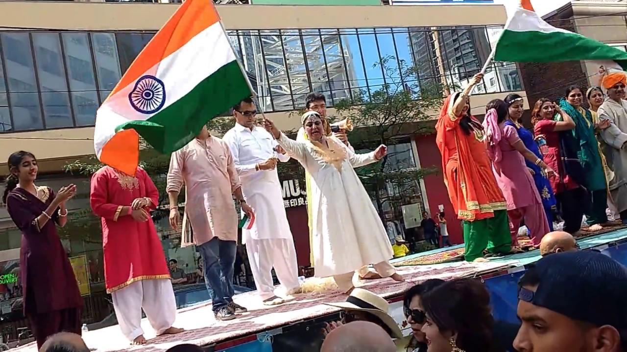 India Day Parade