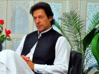 Imran Khan to take oath as Pakistan Prime Minister on Aug 18