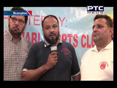Special-Preparations-for-Upcoming-Kabaddi-Cup-in-Canada