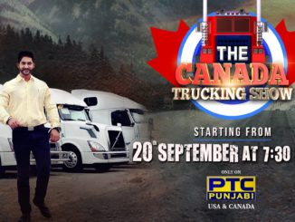 The Canada Trucking Show Archives - PTC Punjabi Canada, Canada News