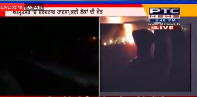 Amritsar Dushera train accident kills more than 70 people