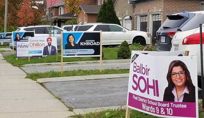 36 Punjabis In Fray For Brampton Civic Poll