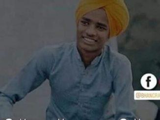 dhamak base wala mukh m,antri