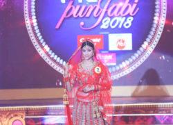Bridal Wear Round-Twinkledeep Kaur (Kapurthala) 2