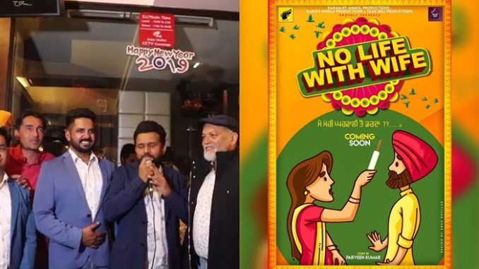 karamjit anmol new movie
