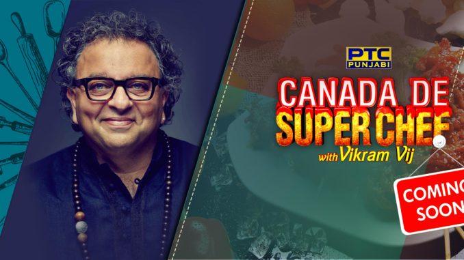 Canada-De-Superchef-Canada-FB-banner-2-678x381