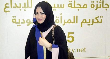 Saudi Crown Prince's sister on trial in France