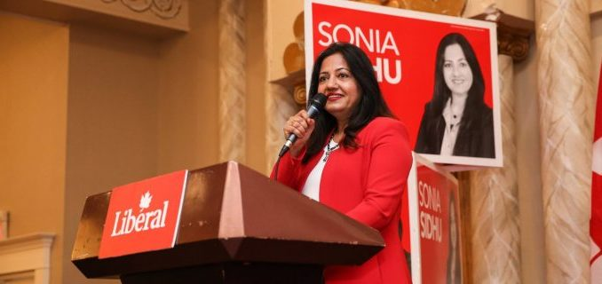 """Let's never forget exactly what July 1st reminds us of "" - Sonia Sidhu, MP Brampton South"