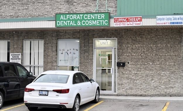 Peel Health advises patients of dental clinic Mississauga get tested HIV