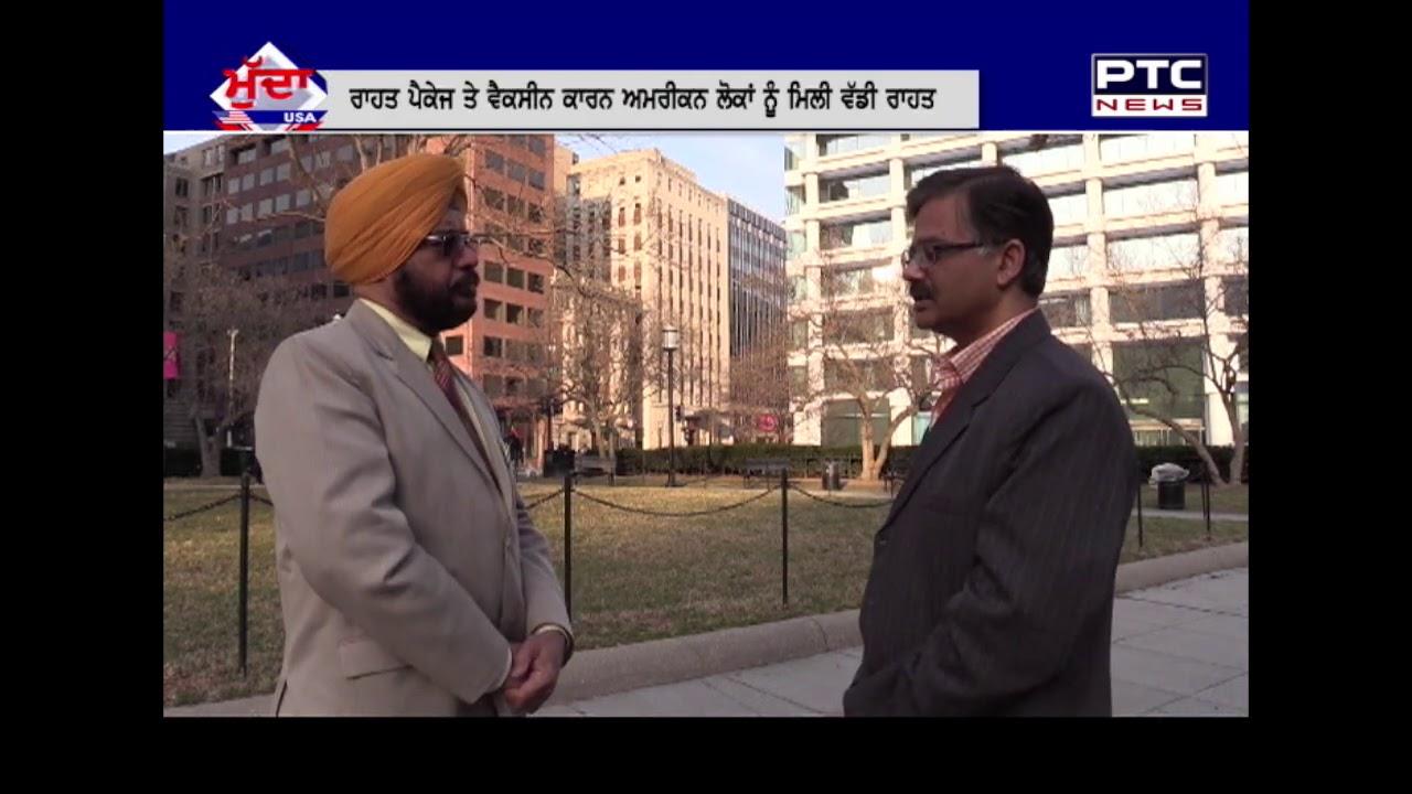 Mudda-USA-Visakhi-Celebration-With-NYC-Human-Rights