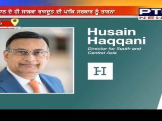 Former Pakistani Diplomat