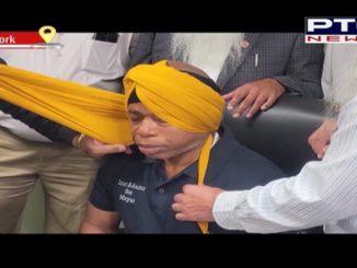 Gurudwara Sikh Cultural Society