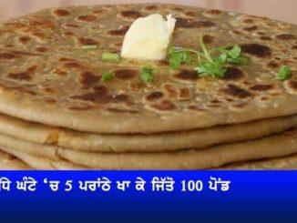Challenge for Parantha eating