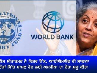 Finance Minister Sitharaman