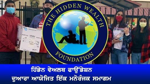 Hidden Wealth Foundation